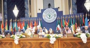 قمة الكويت العربية ـ الأفريقية تختتم أعمالها بالدعوة إلى التقارب بين الأعضاء ومكافحة الإرهاب