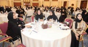 """14 توصية في ختام فعاليات ندوة المرأة العاملة حقوقها وآليات تمكينها """"رؤى مستقبلية"""""""