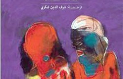 """""""عام جديد بلون الكرز"""" قصائد للجزائري مالك حداد عن اللغة والمنفى والحرية"""
