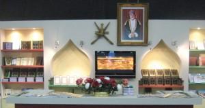 السلطنة تشارك في الدورة الـ45 لمعرض القاهرة الدولي للكتاب
