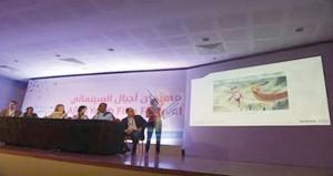 """مؤسسة الدوحة للأفلام تؤجل مهرجانها السينمائي """"قمرة"""" إلى العام المقبل"""