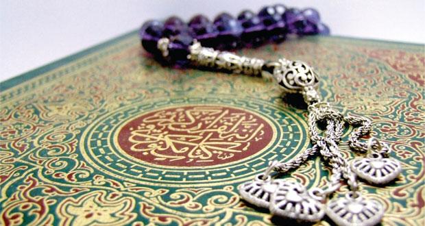 مع القرآن في رحلة العمر