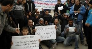 """الفلسطينيون يتظاهرون في غزة ضد سياسة """" الأونروا """""""