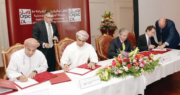 التوقيع على اتفاقية تأسيس شركة أوربك اللوجستية لإنشاء وتشغيل خط الأنابيب لنقل منتجات نفطية متعددة بين مصفاتي الفحل وصحار