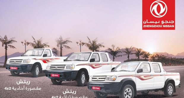 مجموعة ZNA في مركز تاول للسيارات تقدم الجودة العالية