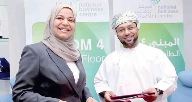 المركز الوطني للأعمال يدعم مساهمة المرأة في النشاط الاقتصادي