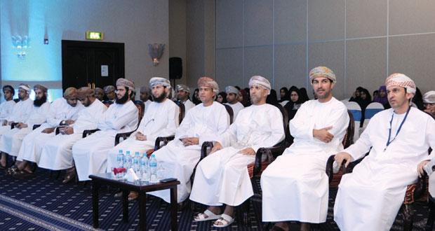 هيئة تقنية المعلومات تختتم برنامج صيف عمان للبرمجة