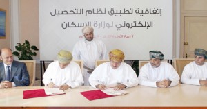 وزارة الإسكان توقع اتفاقية تحصيل الإيرادات إلكترونيا مع بنك عمان العربي