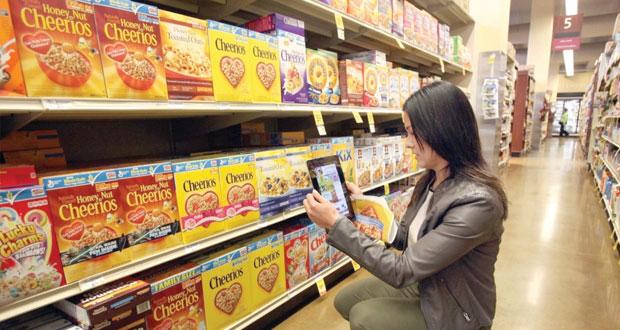 الواقع الافتراضي يأتي بالمتاجر إلى باب منزلك بدلا من أن تذهب إليها!