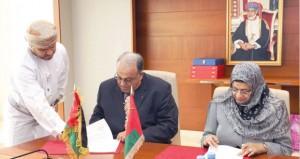 توقيع مذكرة تفاهم بين السلطنة وفلسطين في مجال التعليم العالي