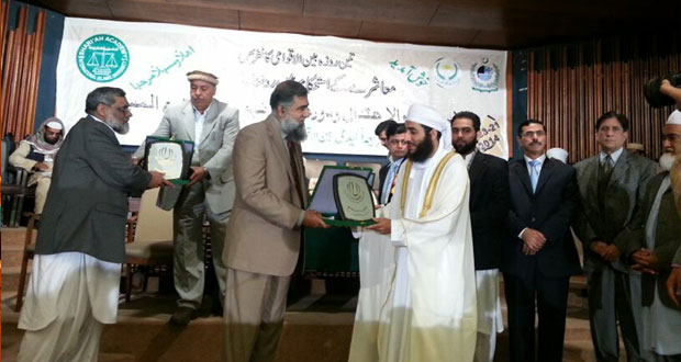 السلطنة تشارك في المؤتمر الإسلامي (الاستقامة والاعتدال ودورهما في نهضة المجتمع المسلم) بباكستان