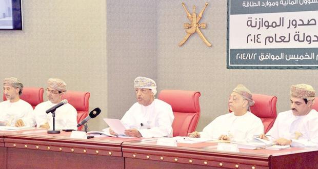 درويش البلوشي يعلن تفاصيل الموازنة العامة للدولة لعام 2014 ويكشف عن مشاريع خدمية واستثمارية كبيرة