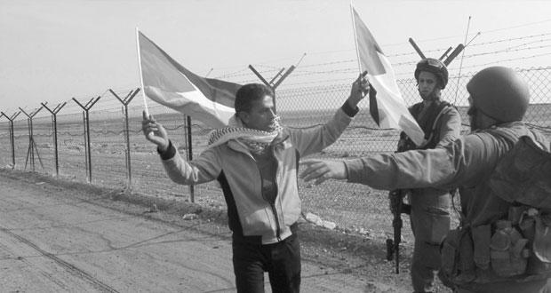 الاحتلال يزيل أعلام فلسطين ورايات فتح من القدس ويخطط لبناء مدرسة دينية بالشيخ جراح