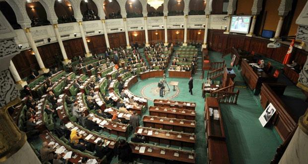 """تونس: (التأسيسي) يقر """"التمييز الايجابي"""" في المناطق الفقيرة بالدستور"""