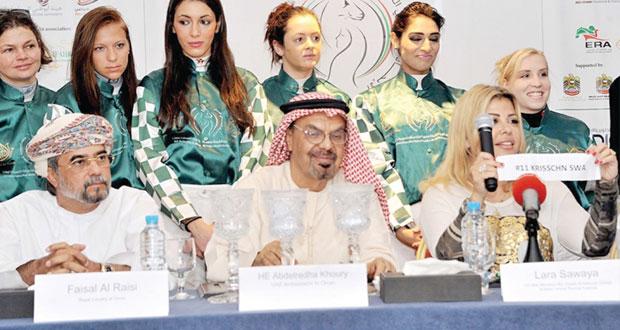 غدا .. مضمار الفليج يشهد سباق (كأس الديربي العماني) و(كأس الشيخة فاطمة بنت مبارك)