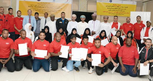 ختام ناجح لدورة المدربين المبتدئين لليد وتكريم المشاركين