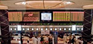 مؤشر سوق مسقط ينهي جلسات الأسبوع الماضي متراجعاً 97 نقطة