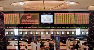 سوق مسقط فوق حاجز 7100 نقطة مرتفعاً بنسبة 27ر0 في المائة الأسبوع المنصرم