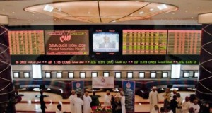 مؤشر سوق مسقط يتراجع بنسبة 28ر0 في المائة بضغط من القطاعات الرئيسية