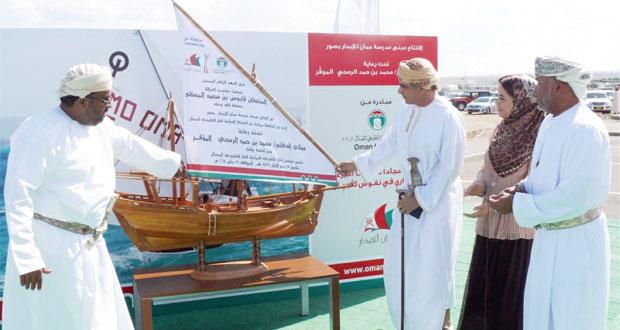 محمد الرمحي يفتتح مدرسة عمان للإبحار بولاية صور