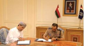 اتفاقيتان لمبنى جديد لشرطة العامرات والخدمات الاستشارية لنادي الضباط