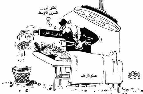 مخابرات الغرب