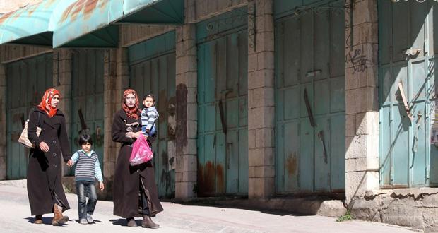 الفلسطينيون يؤكدون عدم الموافقة على (الإطار)