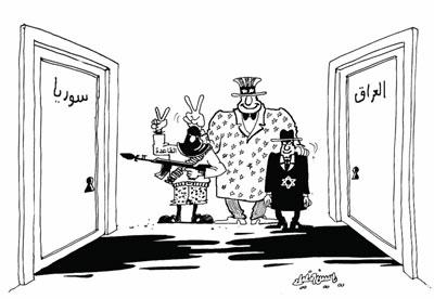 العراق و سوريا