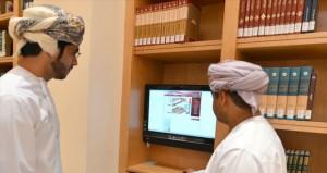 مكتبة حصن الشموخ تطلق موقعها الإلكتروني بحلة جديدة بهدف تسهيل عملية التصفح