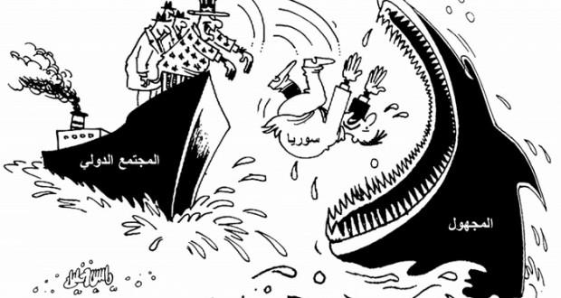 سوريا و المجهول