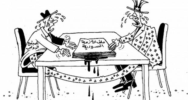 ملف الازمة السورية