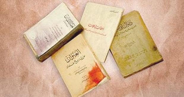 معرض للكتب العمانية والعربية القديمة والنادرة في معرض مسقط للكتاب