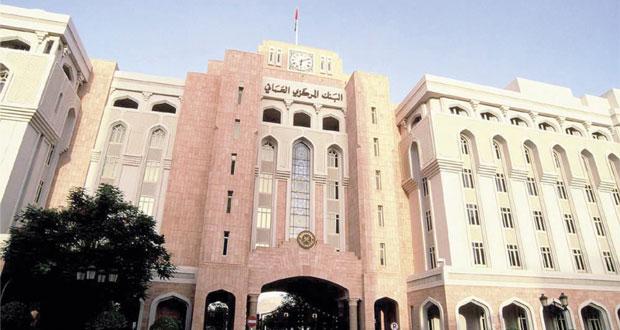 البنك المركزي إصدار 44 سند تنمية بقيمة أكثر من 2.5 مليار ريال عماني
