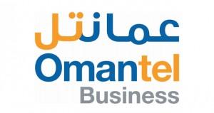 عمانتل تقدم عرضا خاصا لخدمة الرقم المجاني (800) للأعمال التجارية
