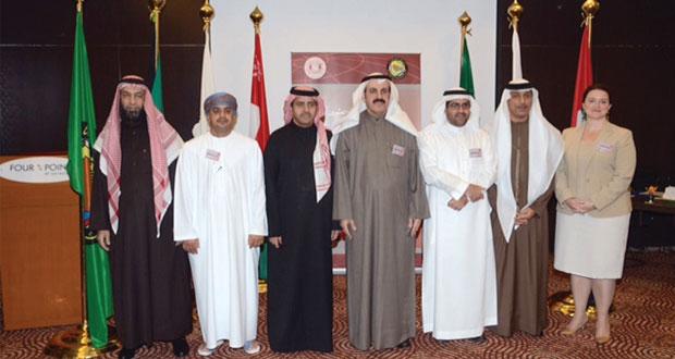 السلطنة تشارك في الاجتماع الـ 29 للجنة مديري وعمداء المعاهد والكليات المصرفية بدول الخليج