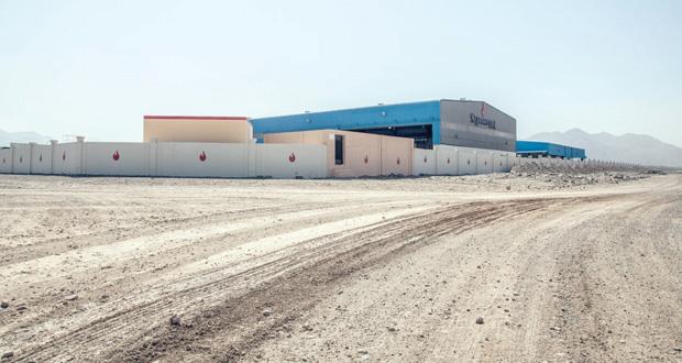125 مليون ريال عماني حجم الاستثمار بمنطقة سمائل الصناعية بنهاية عام 2013
