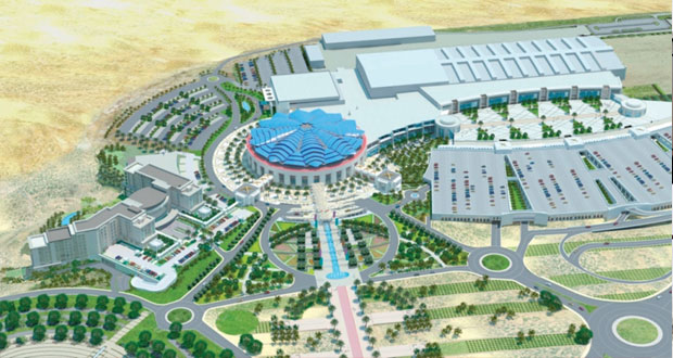 بدء عمليات التوظيف بمركز عُمان للمؤتمرات والمعارض الجديد