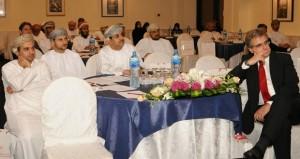 الهيئة العامة للكهرباء والمياه تنظم ندوة حول الاستراتيجية الوطنية للطاقة