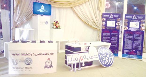 الإدارة العامة للتحريات والتحقيقات الجنائية تشارك في معرض حديقة العامرات بمهرجان مسقط