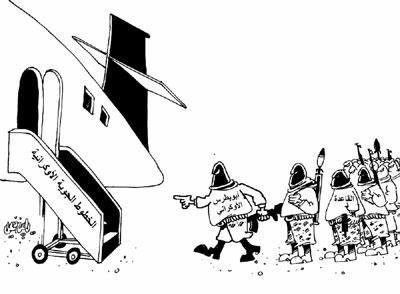 الخطوط الجوية الأوكرانية