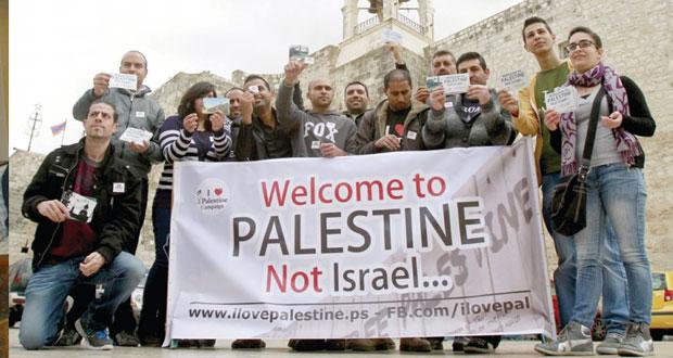 استشهاد فلسطيني بقصف إسرائيلي على (بيرزيت) وصدامات بين شبانها وقوات الاحتلال