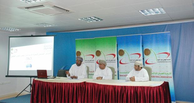 اتحاد السلة يكشف تفاصيل البطولة الخليجية الثانية لثلاثيات السلّة