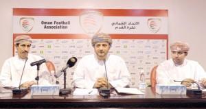الاتحاد العماني لكرة القدم يكشف عن برنامج خطته الخمسية القادمة