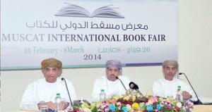 """الأربعاء المقبل .. الافتتاح الرسمي لمعرض مسقط الدولي للكتاب وبرنامج ثقافي حافل يبدأ """"الخميس"""""""