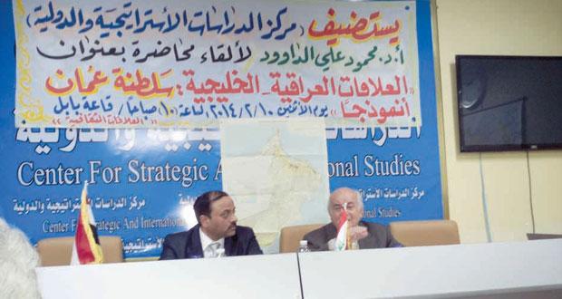 """""""العلاقات العراقية الخليجية ..سلطنة عمان أنموذجا"""" محاضرة بمركز الدراسات الاستراتيجية والدولية في جامعة بغداد"""