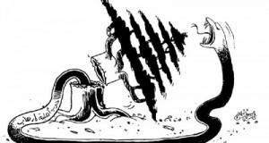 حرب أهلية ارهاب