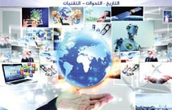 """محمد الفطيسي يقدم إصداره السادس """"مستقبل في قبضة اليد"""" في معرض مسقط الدولي للكتاب"""