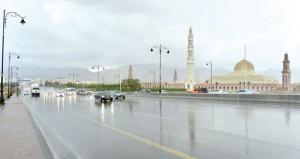 أمطار على عدد من محافظات البلاد