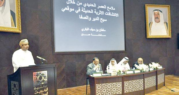 """التراث والثقافة تشارك في الندوة التاريخية والعلمية الدولية بعنوان """"الكويت عبر العصور من خلال الشواهد الأثرية والمصادر التاريخية"""""""