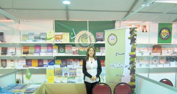 حضور مميز لجامعة الدول العربية بمعرض الكتاب